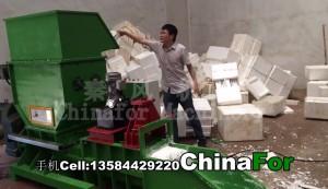 CF-CP250 Styrofoam Compactor