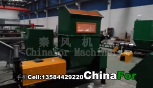 CF-HM200 Hot Melting Equipment
