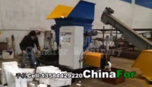 CF-HM400 EPS Hot Melting Machine