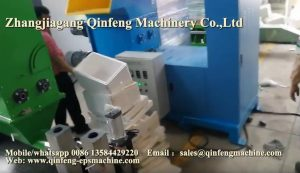 CF NHM200 EPS Hot Melter Machine