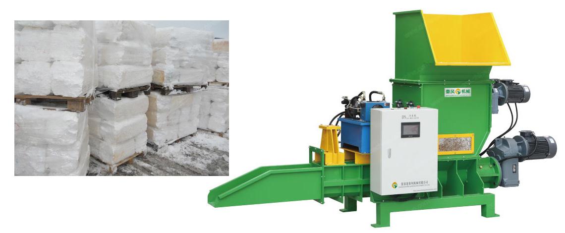 Foam Compactor Equipment