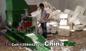 Foam Compactor