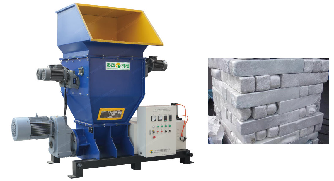 Eps Foam Hot Melting Recycling Machine Qinfeng Is A Supplier In China