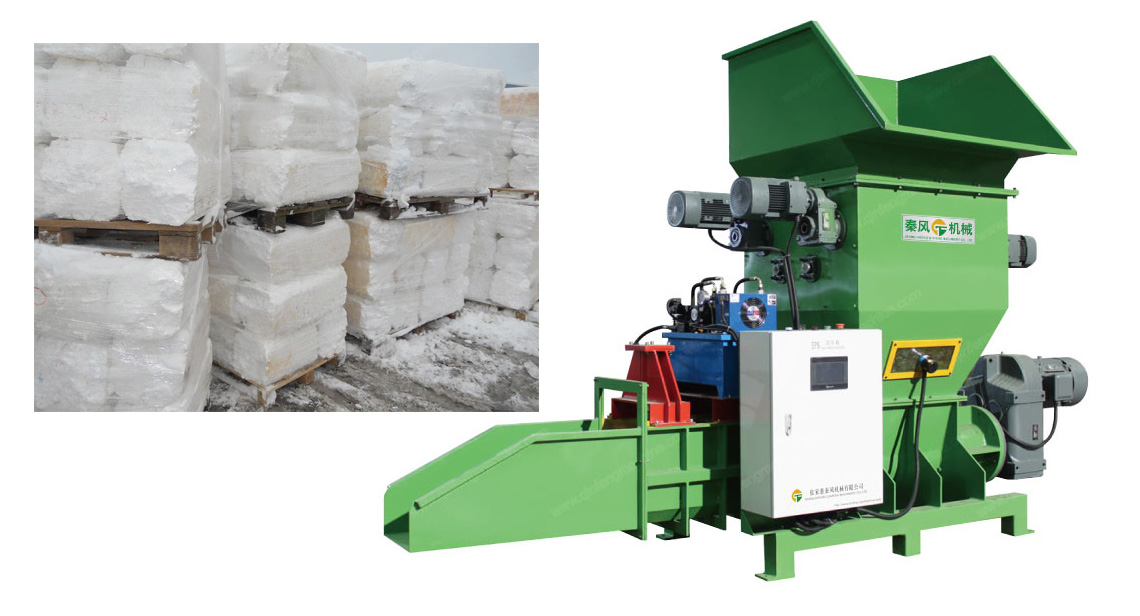 Styrofoam Products Compactor Machine Qinfeng Is A Supplier In China
